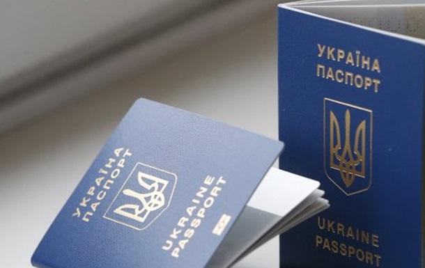 Паспорт у смартфоні