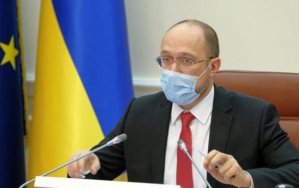 Шмигаль пообіцяв українцям роботу на карантині