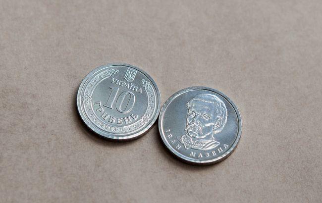 Нова монета номіналом 10 гривень