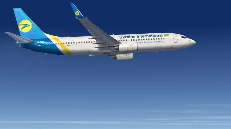 МАУ закрила продажі квитків на міжнародні рейси до 1 липня