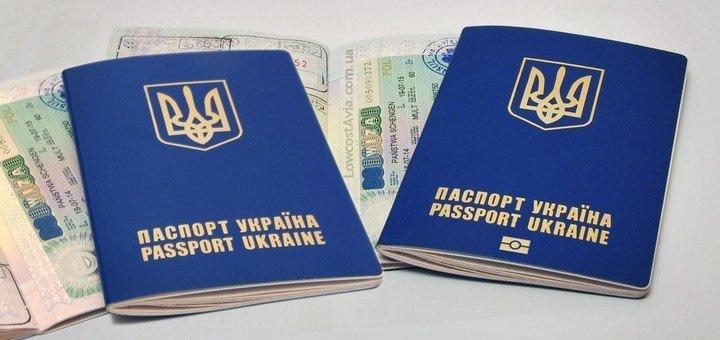 В Білорусь з закордонним паспортом