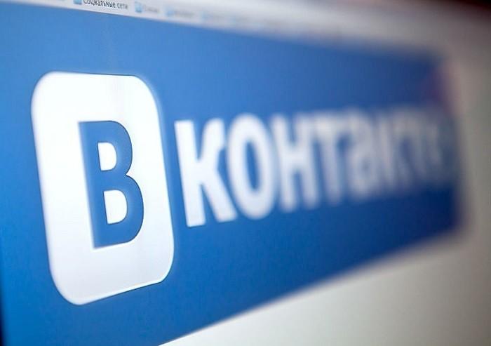 Україна продовжить заборону на російські соцмережі