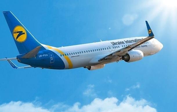 МАУ скасувала майже всі авіарейси до серпня