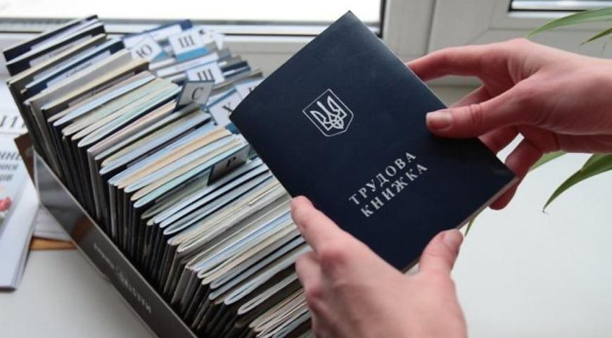 Кожен п'ятий українець працює без трудової книжки