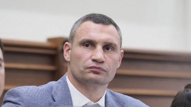 Київ готується до дистанційного навчання у школах з вересня