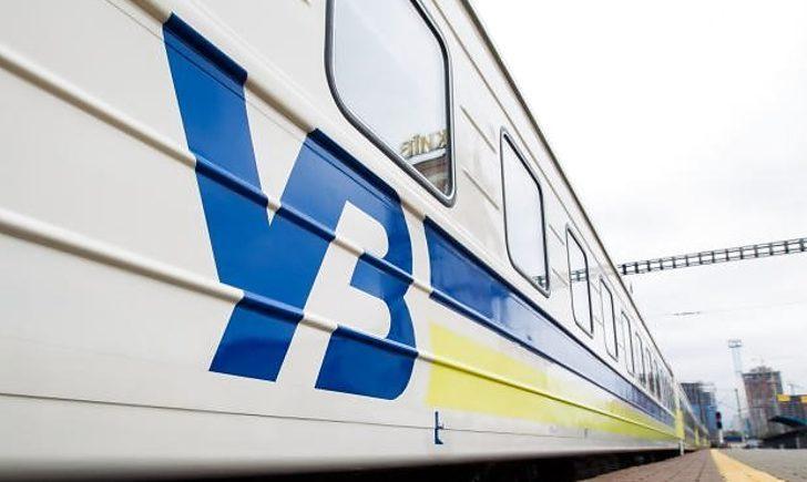 «Укрзалізниця» відновлює курсування ще одного потяга на заході України