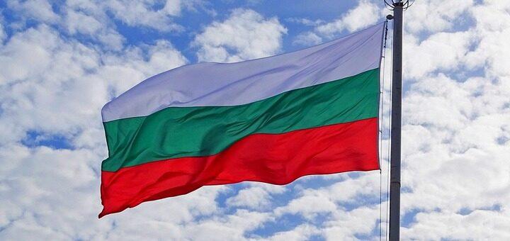 Болгарія повністю відкрила кордони для громадян України