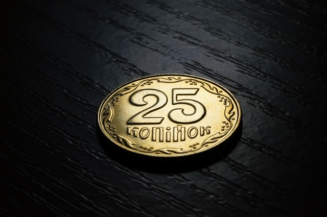 НБУ виведе з обігу монети номіналом 25 копійок і банкноти старого зразка