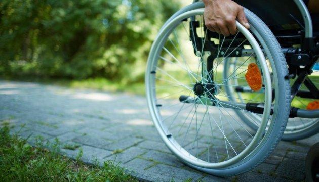 Верховна Рада підвищила виплати по догляду за дітьми з інвалідністю
