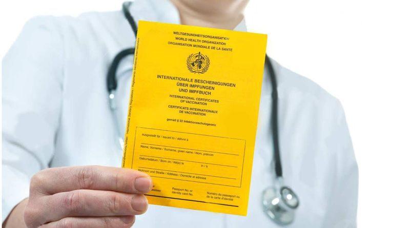 Ще одна країна визнаватиме українське свідоцтво вакцинації від COVID